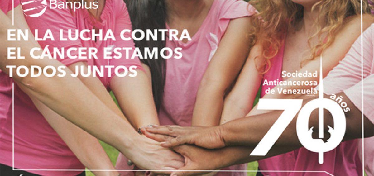 Día Mundial Contra el Cáncer 1200x565 - Banplus se une a la lucha mundial contra el cáncer