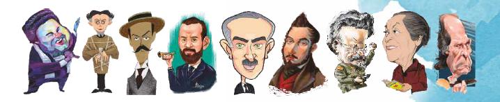 Seudonimos de la historia Ilustraciones Blog - #QuédateEnCasa y disfruta una buena lectura: Seudónimos en la historia | Ediciones Banplus