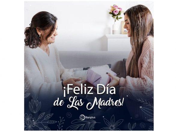 Dia de las Madres Blog 586x440 - Las madres Banplus celebraron su día con un concierto virtual